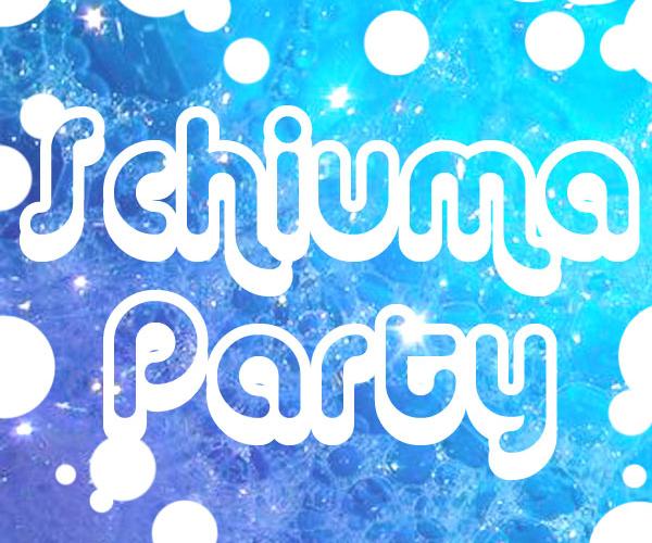 Schiuma Party per i bambini